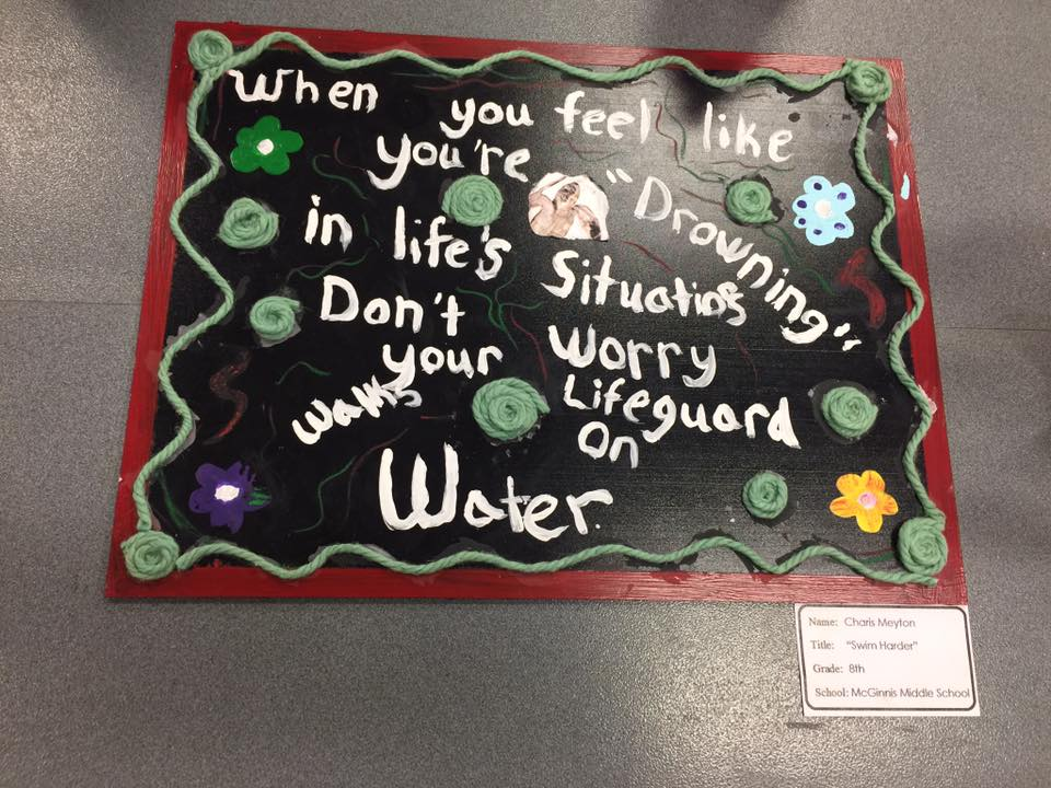 SWIM HARDER by Charis Meyton an 8th grader at McGinnis Middle School